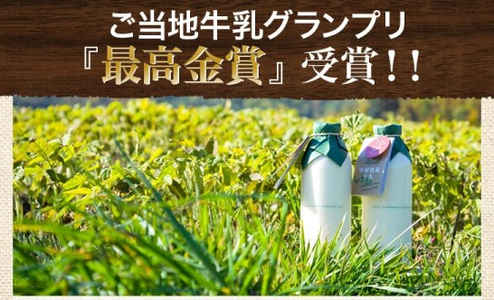 milk2s (2)